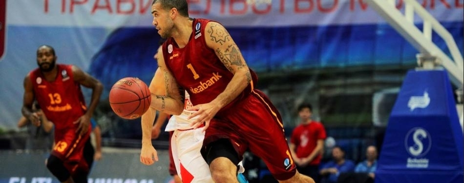 Galatasaray Odeabank Eurocup